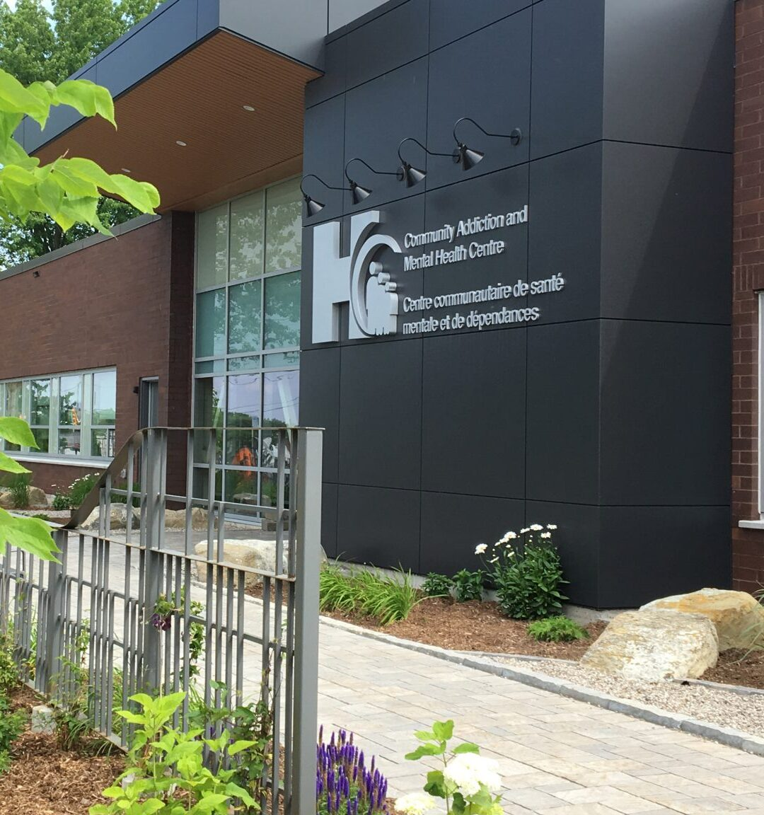 CCH Community Addictions and Mental Health Centre